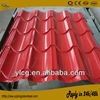 828 colored beautiful glazed roof tiles manufacture