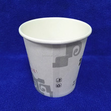 Groothandel Wegwerp <span class=keywords><strong>Bio</strong></span> <span class=keywords><strong>Afbreekbaar</strong></span> 7 OZ Papier Cup