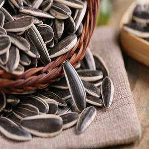 2019 new crop Chinese company Inner mongolia sunflower seeds market cheap price