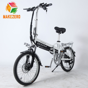 20 inch mobility portable folding electric pedelec bike ebike with hidden battery