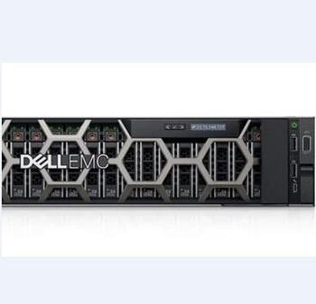 PowerEdge R740 2U Server 2*4116 Silver CPU,8*32G/3*1.2TB SAS 7.2K/H730P 2G/DVD RW/2*750W/For DELL