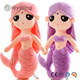 Large Mermaid Soft Baby Plush Doll Lovely Stuffed Toy Dolls for Kids Girls