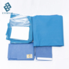 /product-detail/baby-normal-delivery-instrument-pack-set-kit-62021223196.html