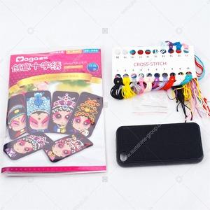 Promotional Chinese Cross Stitch phones Case Cross Stitch Kit
