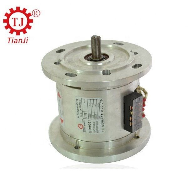 Factory Hot Ing Electric Motor Clutch For Dual Electromagnetic Brake Embly