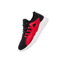 Products to sell online sport sneaker walking and running hiking shoes for men