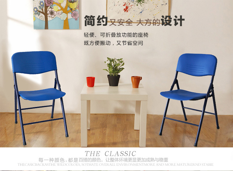 hotsale simple conference plastic steel folding chair training folding chair