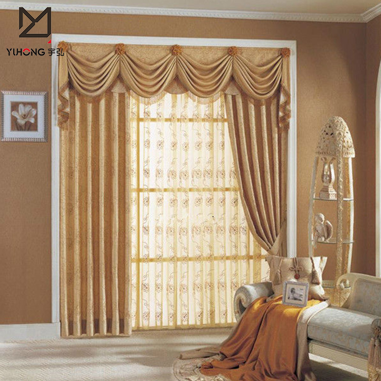 Gorden Double Layer Curtain With Pelmet