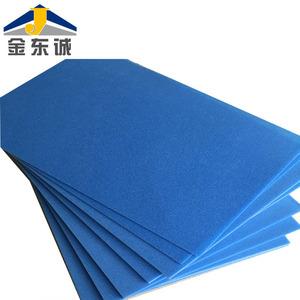 High quality Best price high density color eva foam sheet 2mm manufacturer