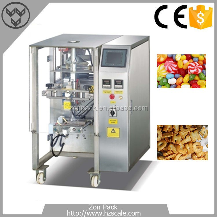 Automatic Vertical Rice Pulses Spices Packing Machine
