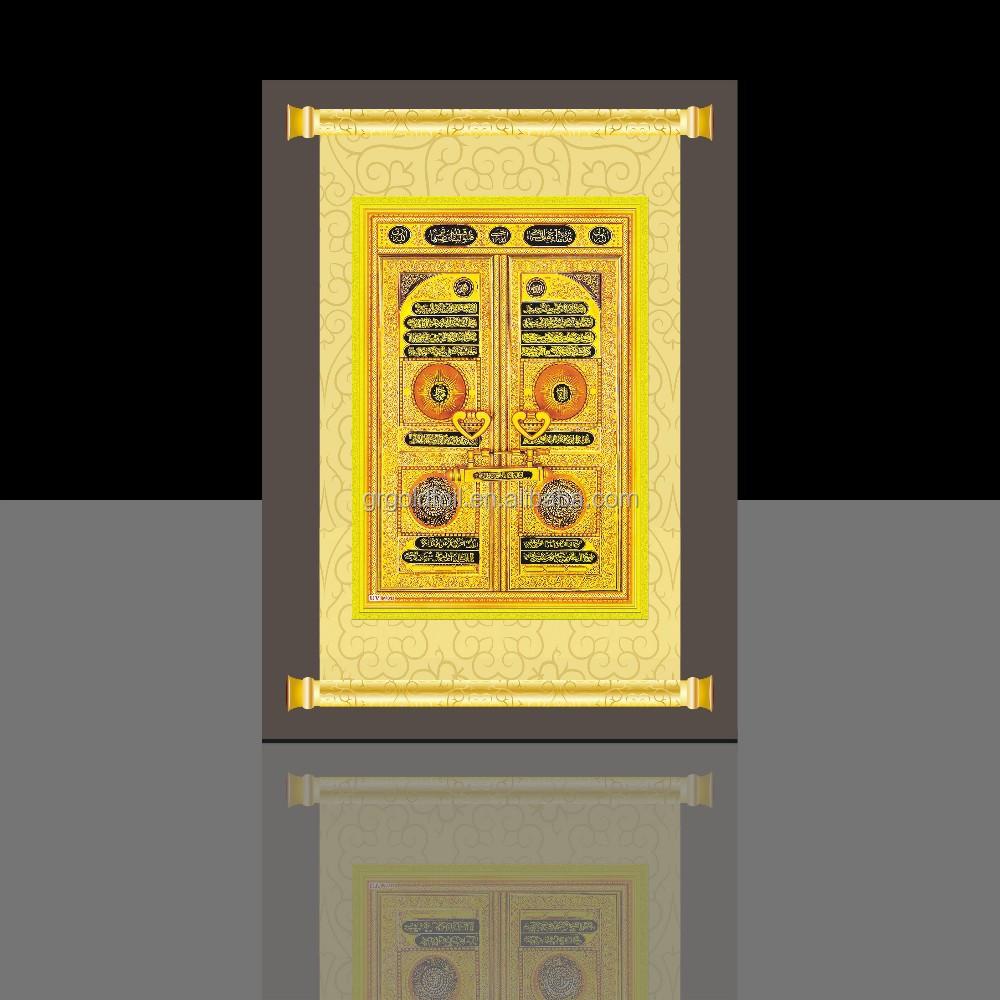 Indian God 3d Lenticular Wall Art, Indian God 3d Lenticular Wall Art ...