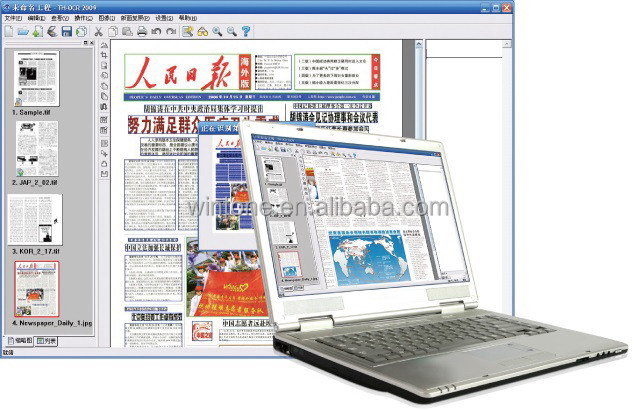 2015 newest Chinese Japanese Korean OCR SDK,Traditional Chinese OCR software