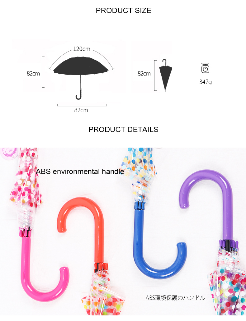 RST high quality wholesale in china wave point design plastic transparent japanese girl clear umbrella