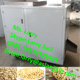 pine nut skin peeler/pine nut kernel skin removing machine