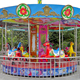 Amusement park outdoor rotary kids ride carousel