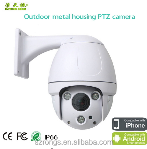 Home monitor wireless wifi surveillance camera with monitor receiver ip camera with voice recorder