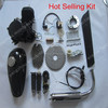 80cc New motorzied bicycle kits , Petrol Gas Engine Motor Kit 2 Stroke Pedal Start/gasoline engines for bicycles