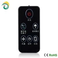 6 keys smart air cooler remoter fan remote control