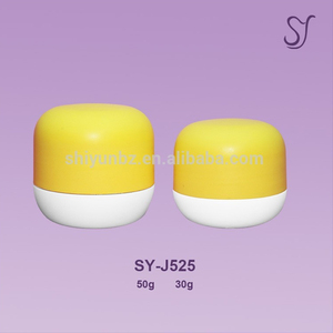 30/50g plastic yellow cute cosmetic cream jar for baby care J525