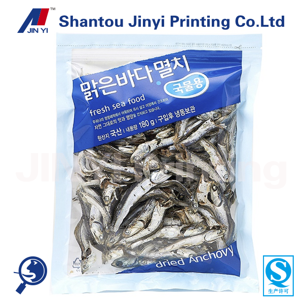 Transparent plastic zipper bag for frozen dried seafood