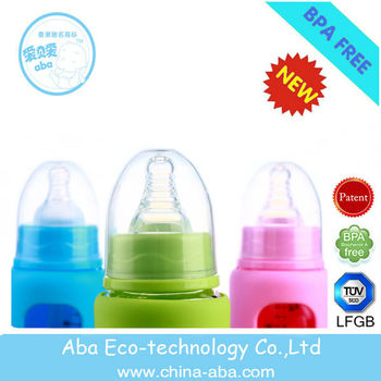 Xiamen Unique Design Baby Feeding Bottles 120ml Baby Products ...