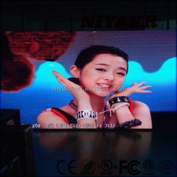 Webcam s3x