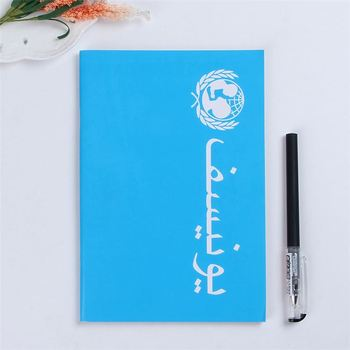 Fantastic multi-choice cheaper price popular school book exercise book for  The United Nations market, View eco-friendly notebook, changxing Product