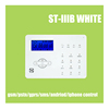 40 Zones Touch Keypad LCD GSM and PSTN Dual Network Wireless Home Security Burglar Alarm System With 2-Way Talking ST-IIIB