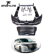 PP <span class=keywords><strong>Aero</strong></span> Auto Body <span class=keywords><strong>Kit</strong></span> voor Toyota Alphard Vellfire Full-size Luxe MPV 2016