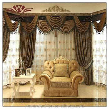 Fire Retardant Blackout Curtain Fabric Supreme Antique