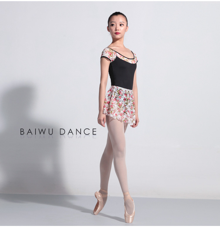 117145409 Dancewear Wholesale Pull On Ballet Floral Lace Skirt