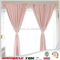 stock lot pink blackout window curtain
