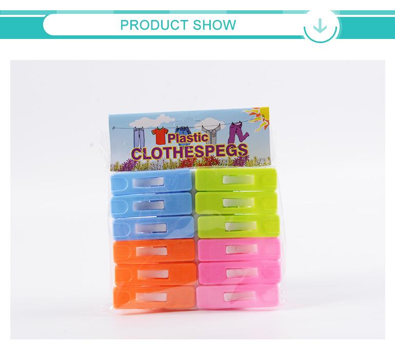 Wholesale Murah Kecil Kain Pakaian Plastik PEG untuk Dijual