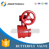 made in china heating system steel fisher 7600 butterfly valve