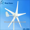latest 400w 12v/24v ac output small wind turbine with wholesale price