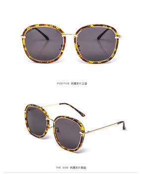 O novo super fino óculos de armação quadros com óculos de moldura do rosto  feminino retro e6f1d048c6