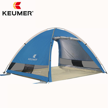 Keumer Automatic Sun Shelter Anti Wind Outdoor Beach Sunshade Tent For 3