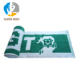 Superseed AB-0046 100% cotton terry yarn dye jacquard Sports Towel for customs logo