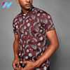 Floral Print Cotton Men's Shirt Styles On Sale With Collar Modern Fit And Short Sleeved Button Fastenings