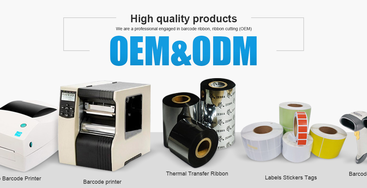 Guangzhou Incode New Material Tech Co , Ltd  - Thermal