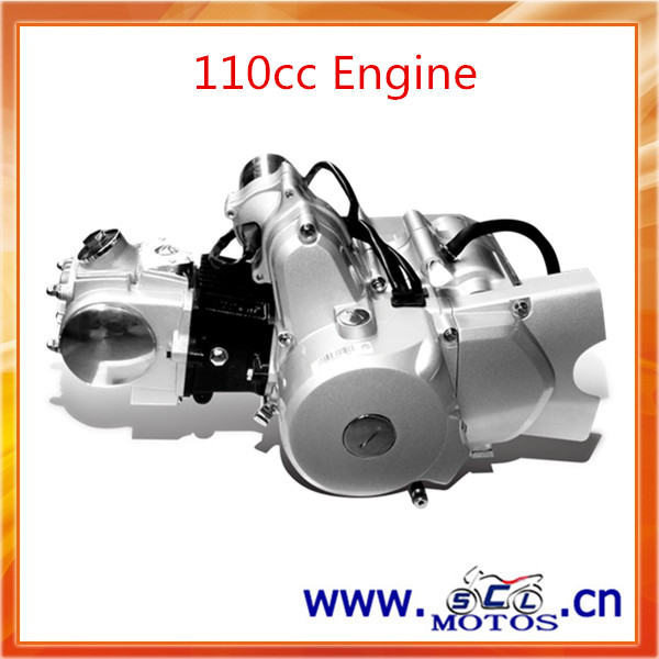 Atv Loncin motorcycle 110cc engines SCL-2014080137