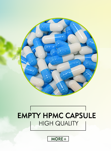Organic colorful Hpmc vegetarian capsules shell size 0# separated empty capsule