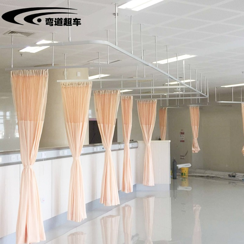 medical curtain rail emergency room hospital cubicle curtain track with extendable rod ceiling curved hospital curtain track