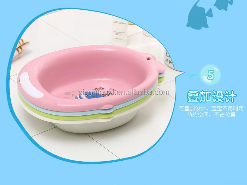 small size plastic cartoon bath tub basin buy plastic baby bath tub kids bath tub sell plastic. Black Bedroom Furniture Sets. Home Design Ideas
