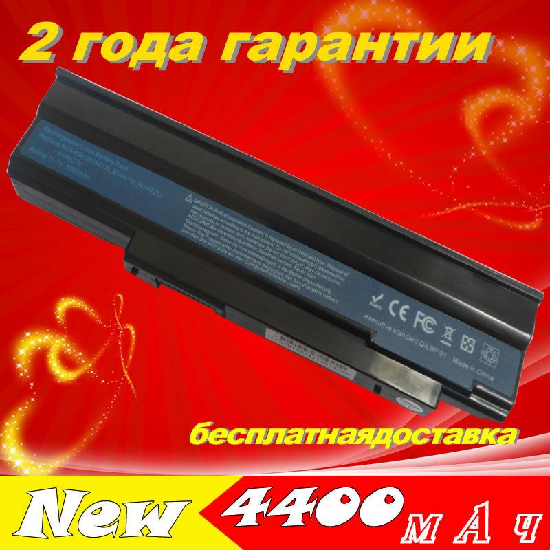 Аккумулятор для ноутбука acer AS09C31 AS09C71 AS09C75 Extensa 5235 5635 5635G 5635ZG ZR6 5635Z BT.00603.078 BT.00603.093 BT.00607.073