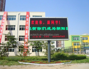 Indoor and Outdoor Dual Color LED Display Sign Yellow Red Blue White Green P3.75 P10