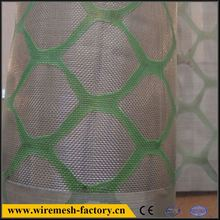 wet sieving equipment vibrating screen
