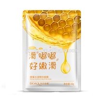 OEM tender smooth skin care hydrating nourishing honey face mask