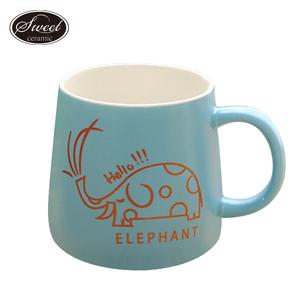 e9748ec41 Cute Tea Mug Wholesale, Tea Mug Suppliers - Alibaba