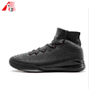 High quality china mens sneaker brand black knit basketball shoes brand online wholesale